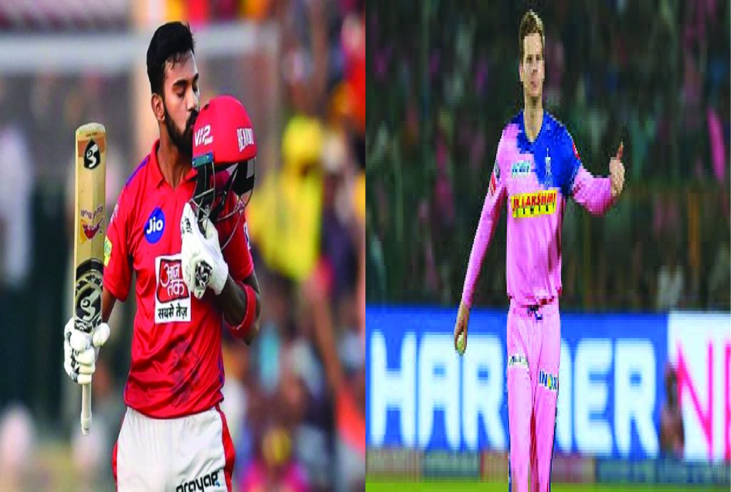 Kings XI Punjab vs Rajasthan Royals(KXIP vs RR)