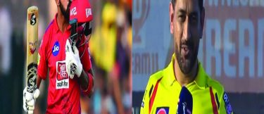 MS Dhoni and KL Rahul(CSK and KXIP)