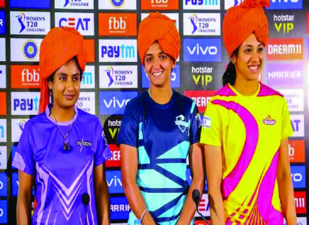 (IPL)Mitali Raj, Harmanpreet Kaur and Smriti Mandhana