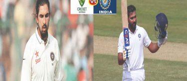 Australia vs India: Injury Update, Rohit Sharma, Ishant Sharma, Navdeep Saini