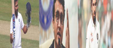 Rohit Sharma, Saurav Ganguly and Ishant Sharma