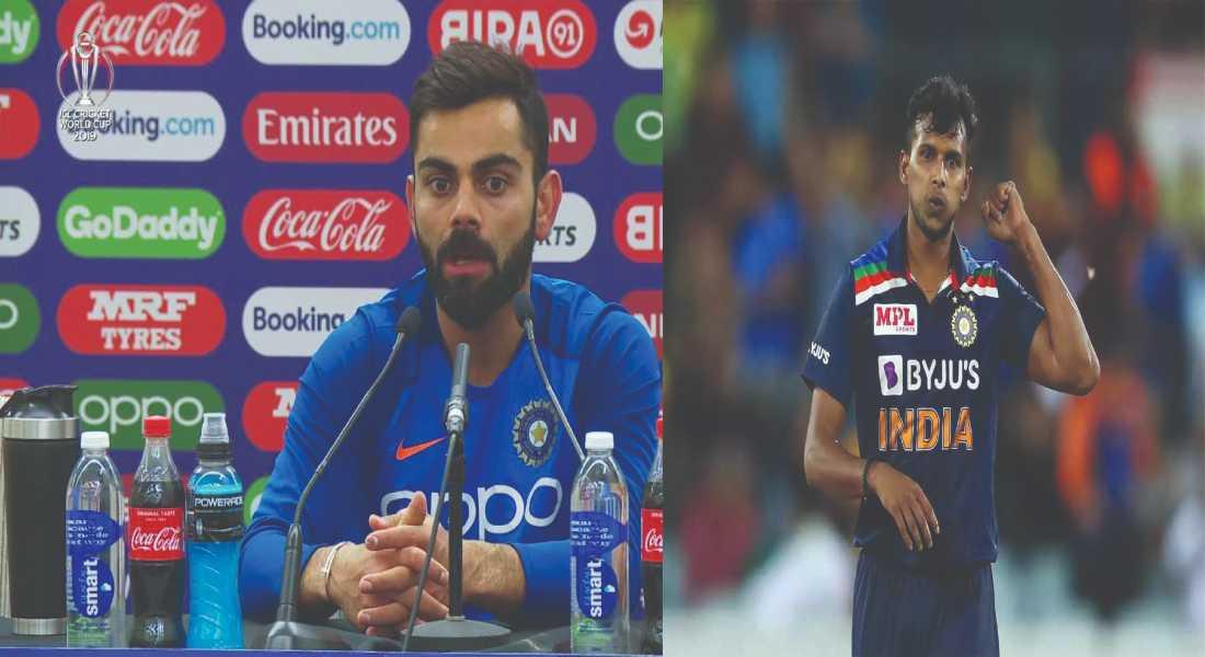 Virat Kohli hint's at T Natarajan being part of 2021 T20 World Cup