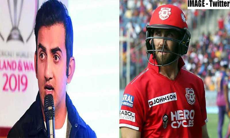 IPL 2021: Gautam Gambhir predicts Glenn Maxwell's new franchise ahead of IPL 2021 auctions