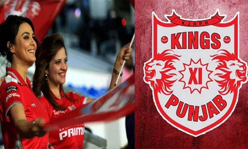 KXIP New Name: Kings XI Punjab (KXIP) changes name to Punjab Kings ahead of IPL 2021