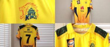 Vivo IPL 2021: Chennai Super Kings (CSK) unveils its new jersey for Vivo IPL 2021, See Pics