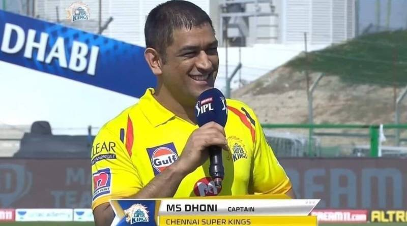 Chennai Super Kings (CSK) IPL 2021 Full Schedule, Fixtures, Games, Teams, Opponents