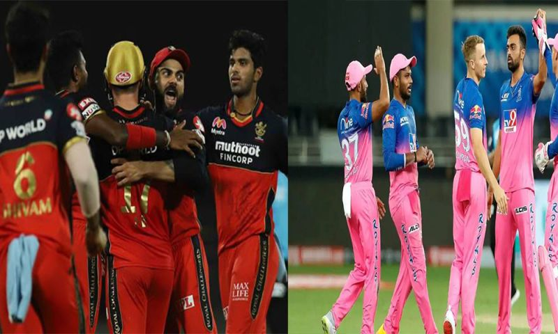 Vivo IPL 2021: RCB Vs RR Dream11 Prediction, Playing11 Fantasy Tips, Match Preview, Head To Head, Pitch Report